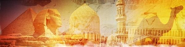 Какими значками египтяне изображали слова  солнце идти