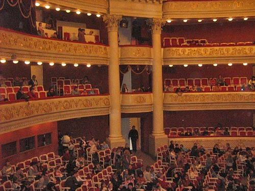 Театр чернышевского саратов билеты как сдать билет на концерт и вернуть деньги
