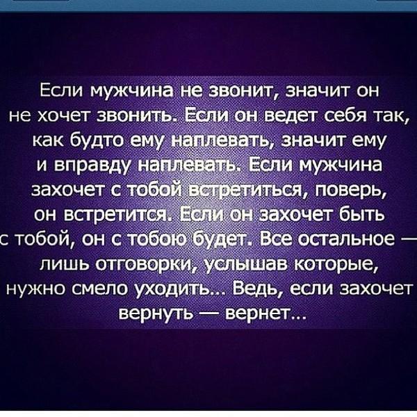 русские женщины если мужчине нужна женщина он ее вернет тивольтового