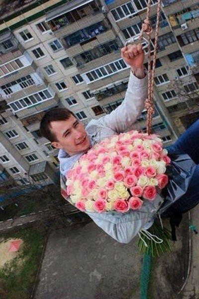 Диких, подарить цветы с окнах