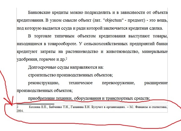 Ответы mail ru Вопрос насчет курсовой работы см фото Это ссылка  ru Вопрос насчет курсовой работы см фото Это ссылка на использованную литературу