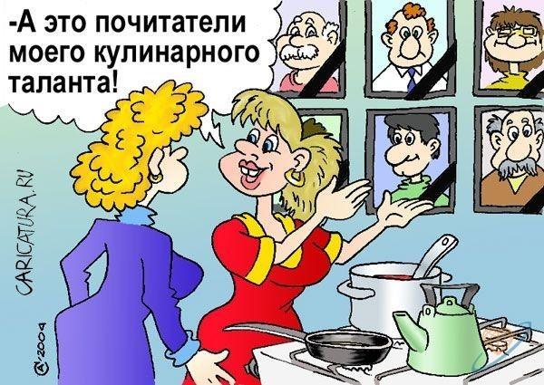 Приколы и картинки про готовку