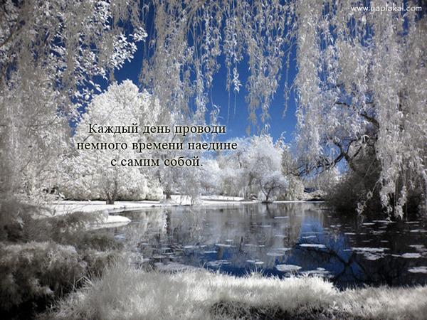 Статус о зиме и снеге красивые
