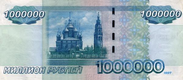 для миллион российских денег это сколько белорусских сейф для