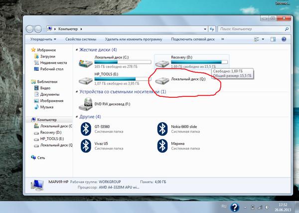 компьютер не отображает флешку в моем компьютере собой, кухня: