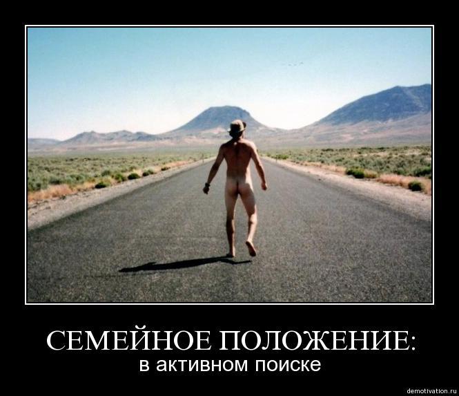 Ответы@Mail.Ru: Какой статус поставить чтобы бывший понял что он ...