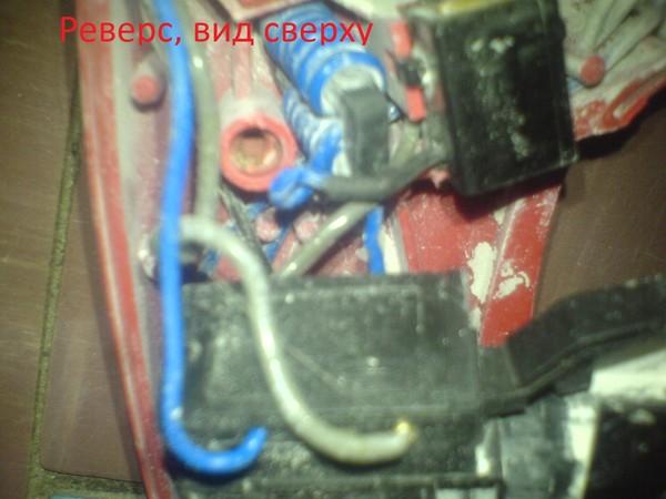 дрель сломался переключатель реверса