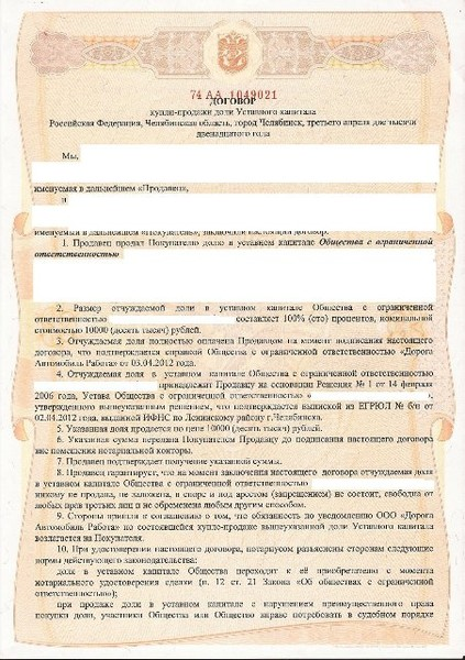 договор дарения недвижимости обязательно ли нотариальное удостоверение