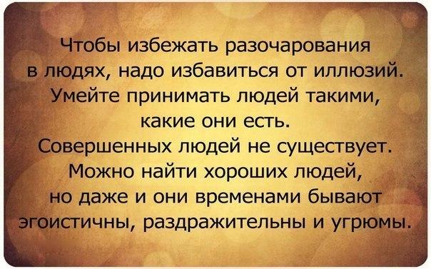 https://otvet.imgsmail.ru/download/200163437_b4da817ec8243886b5e3cd67ff4ab752_800.jpg