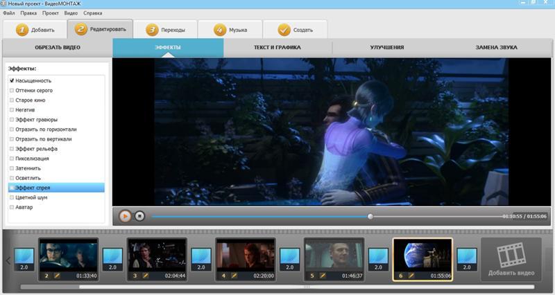 скачать хорошую программу для монтажа видео на русском языке бесплатно - фото 6