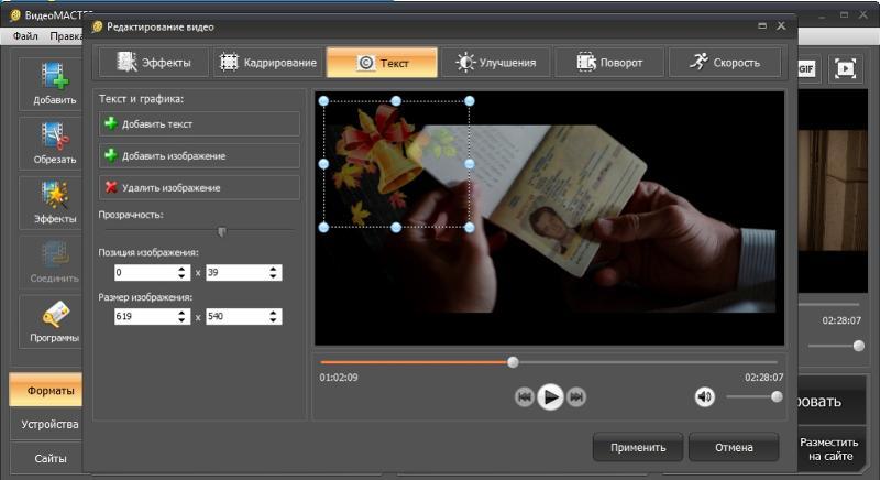 приложение для передачи фото без потери качества программу