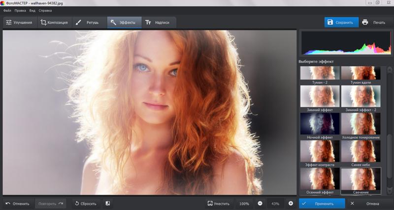 приложение для профессионального фото моде кармином называют