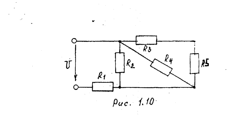 Решения задач со смешанной соединением резисторов решение логистических задач методом центра тяжести