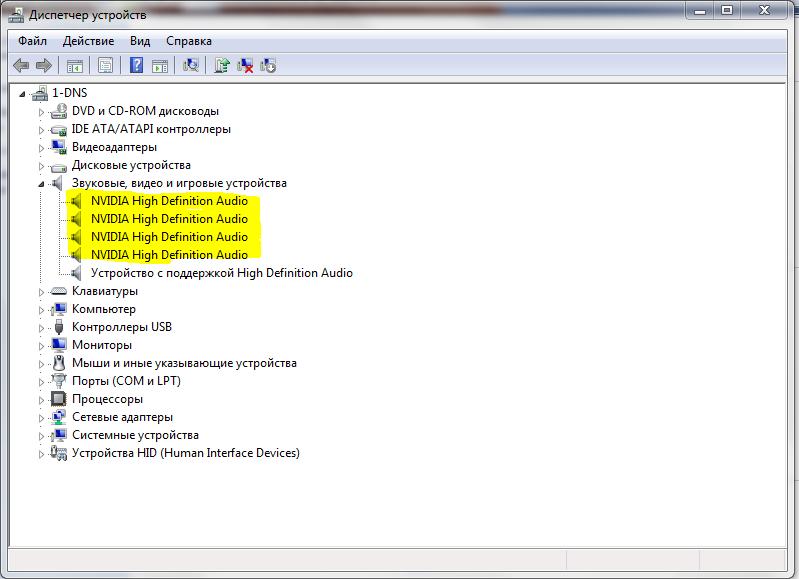 NVIDIA MCP79 HIGH DEFINITION AUDIO DRIVERS FOR WINDOWS 10