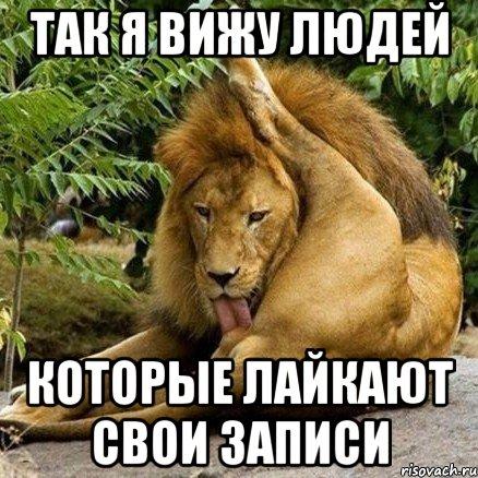 """""""Свобода"""" пікетувала """"Суспільне"""" з гаслом """"Аласанію у відставку"""" - Цензор.НЕТ 6274"""