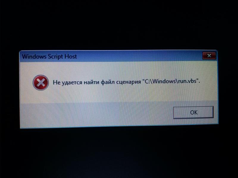 Что делать если экран в ноутбуке не включается экран 104