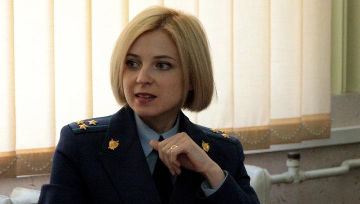 Поклонская Наталья Владимировна биография Крым прокурор
