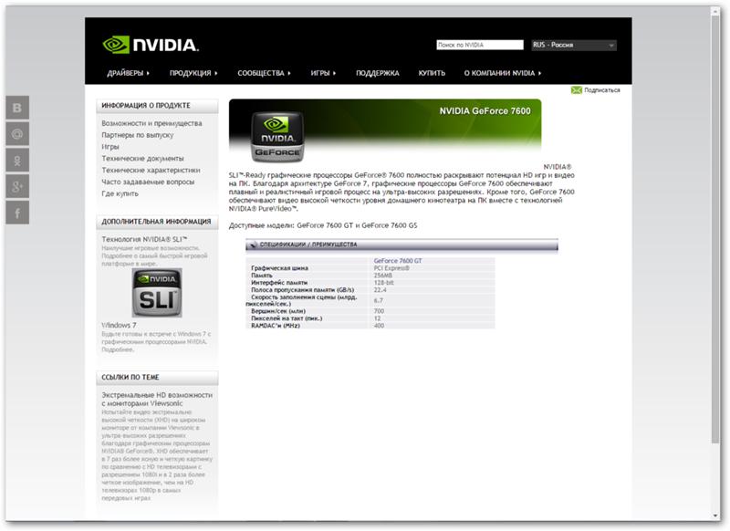 nvidia geforce 7600 gt driver windows 7 32-bit download