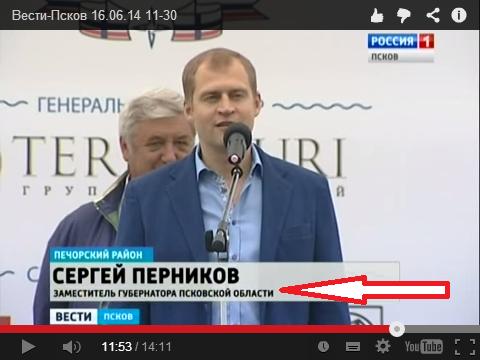 тем эти россия 1 выпуск новостей компания Царский