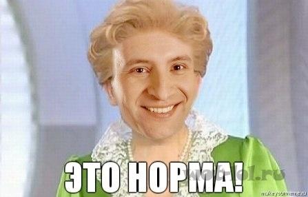 konchat-na-devushek-eto-norma-ili-net