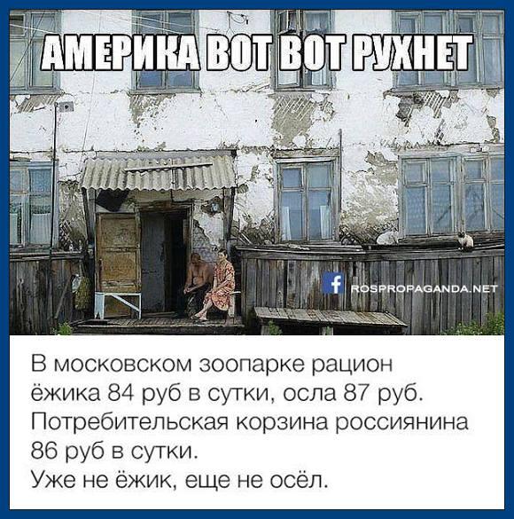 Евросоюз выделит 50 миллионов евро на программу поддержки Донбасса - Цензор.НЕТ 1606