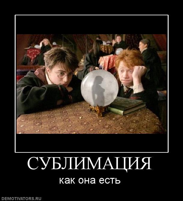 https://otvet.imgsmail.ru/download/201327276_63c4e7f765b9e94e0e7488c27fd1ee29_800.jpg
