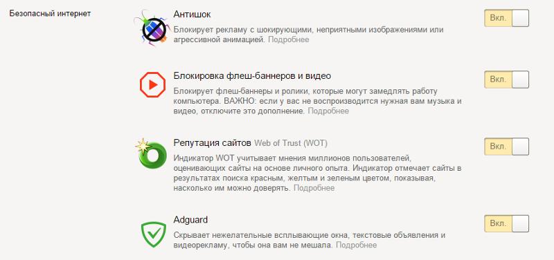 разработка сайта реклама