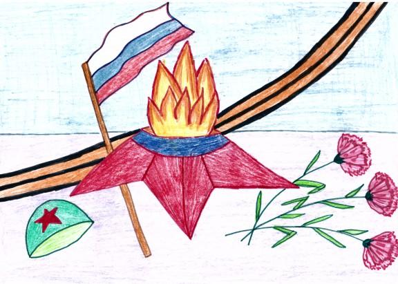 сортов картинки вечный огонь рисунок по этапно возвести этаж выше