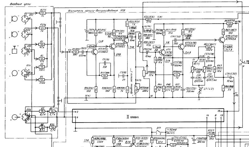 Схемы магнитофон астра