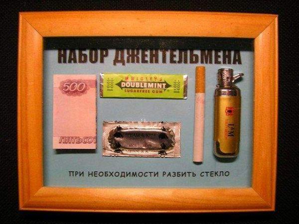 Подарки своими руками - podarki.ru