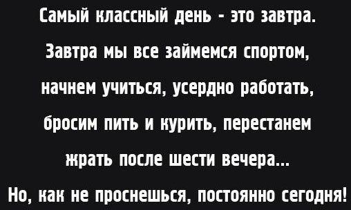 https://otvet.imgsmail.ru/download/20203886_c8f386a5f899762aa8dc5b99b08aba03_800.jpg