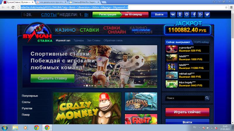 как удалить аккаунт в казино slot v