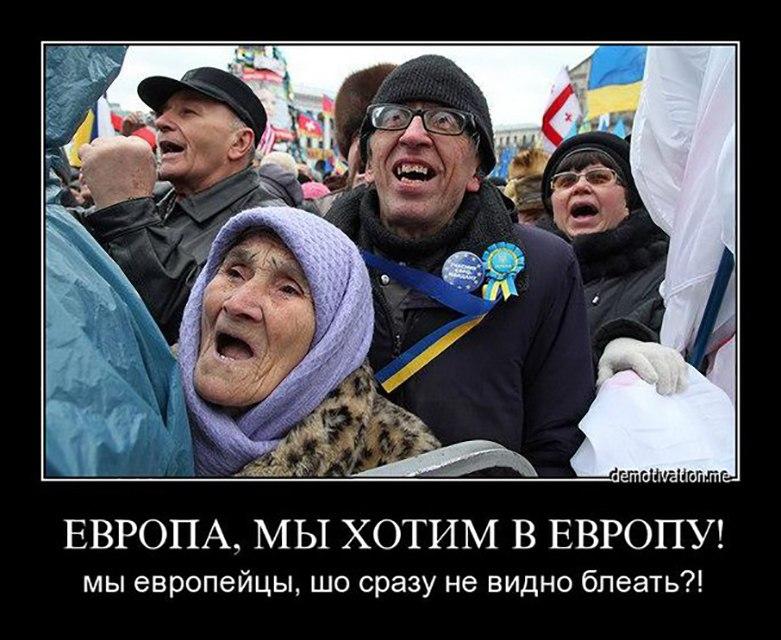 жопа россия