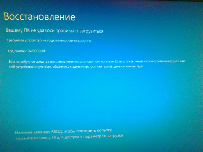 megajack error code
