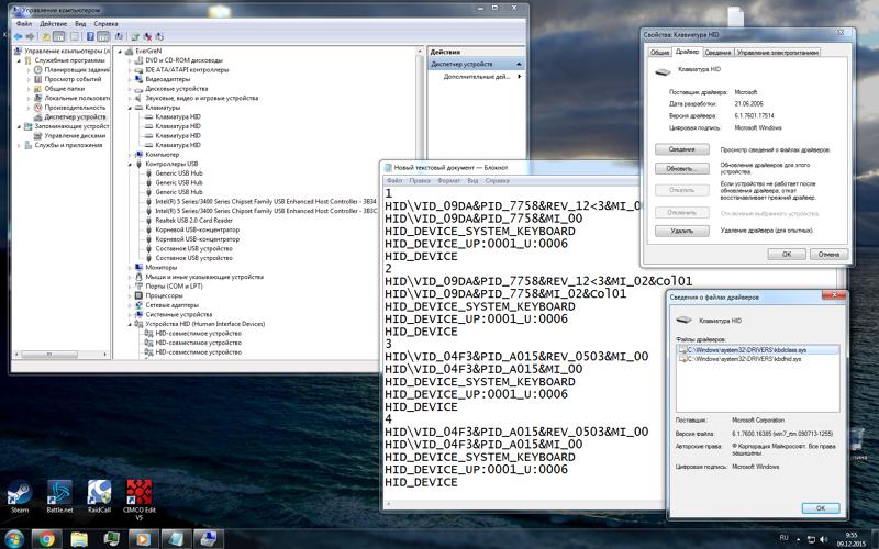 Драйвер мультимедийной клавиатуры для windows 7-оригинальный.