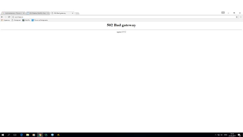 502 bad gateway браузер тор hyrda