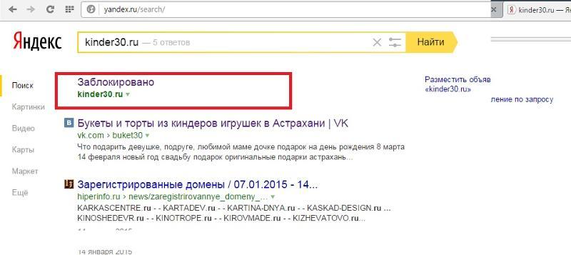 официальный сайт как зайти в азино777 если яндекс блокируют