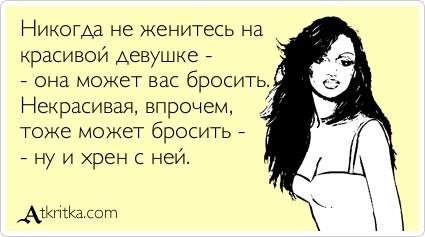 https://otvet.imgsmail.ru/download/203246254_ac12368935245e6aaa9747903947155e_800.jpg
