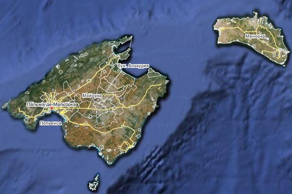 Майорка какие острова