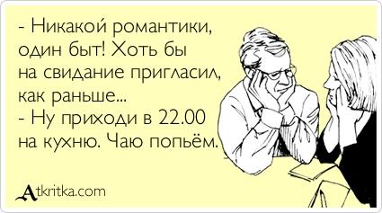 zhenshina-priglasila-dlya-muzhchinu-devchonku