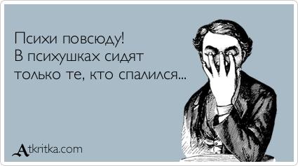 https://otvet.imgsmail.ru/download/203691783_cb56d45f3e83c56021807175239bb0a3_800.jpg