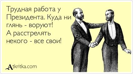 Мингарелли: В Раде много людей защищают свои интересы и блокируют реформы. Украинцы должны об этом знать - Цензор.НЕТ 3567
