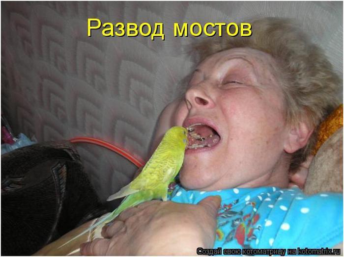 Бабушка Любит Сперму В Рот