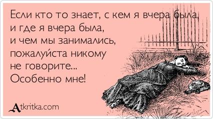 https://otvet.imgsmail.ru/download/20378447_9da84ddd1df55622c53ff7f01f3d965e_800.jpg