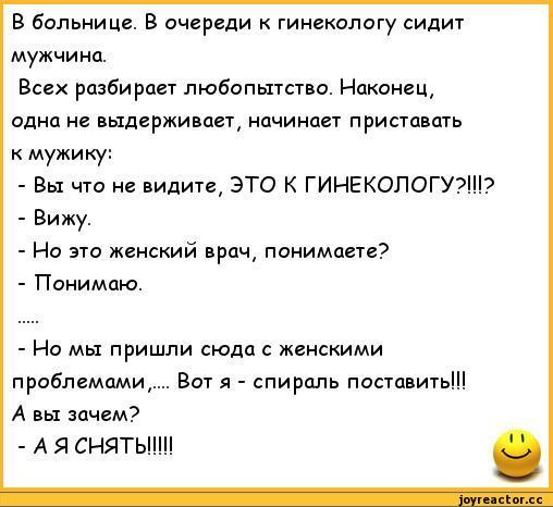 https://otvet.imgsmail.ru/download/20378447_a9bcd5d133ebd28330f654f7dea8ca14_800.jpg