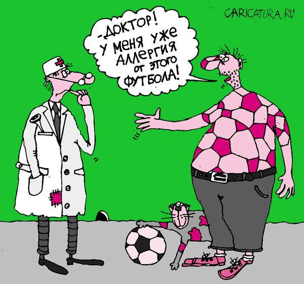 Про спасателей, аллергия смешные картинки