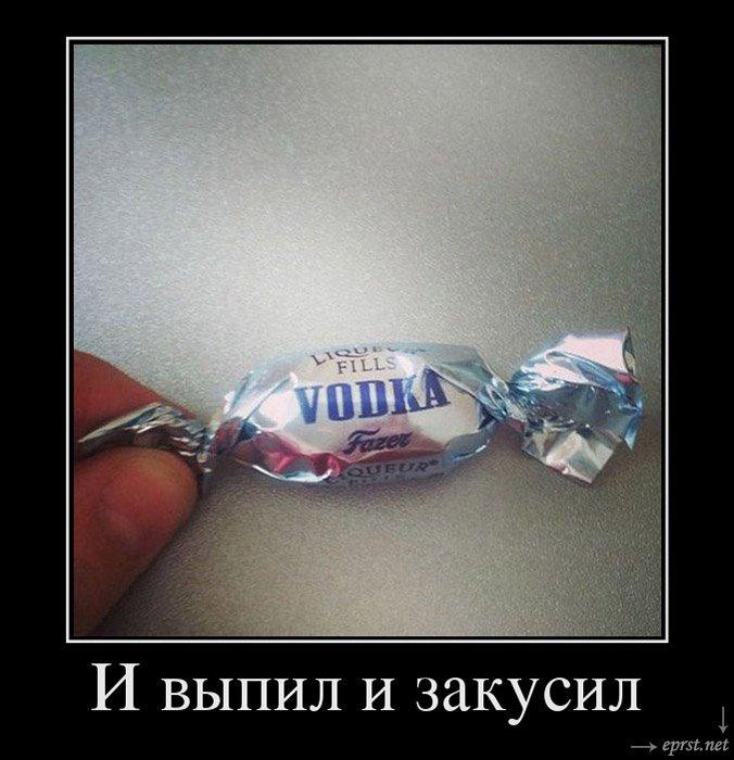 картинки про конфеты с приколом населенный богами