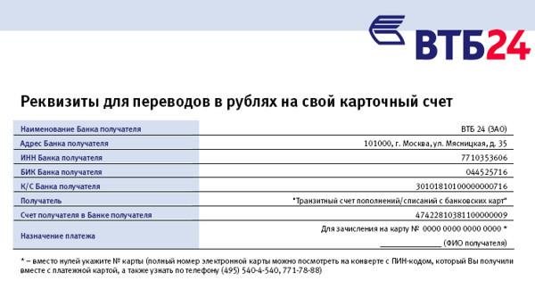 транспортным открыть счет в банке втб 24 гражданину рк Страховые компании
