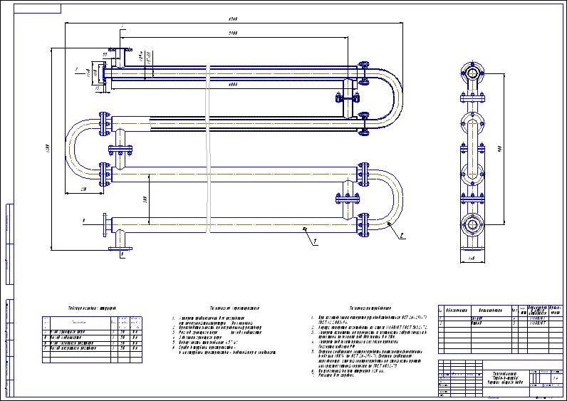 Теплообменник труба в трубе чертеж и расчеты зао ридан