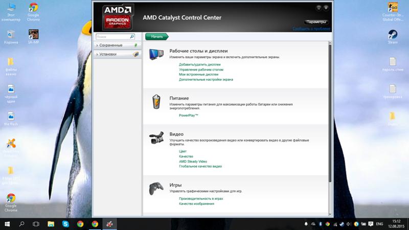 Скачать игру cs go бесплатно на компьютер на windows 7